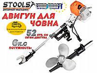 Двухтактный мотор для лодки Euro Craft ECSL 60 Лодочный мотор Мотор Човновий