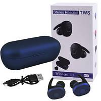Bluetooth-наушники  DT1 с кейсом, blue