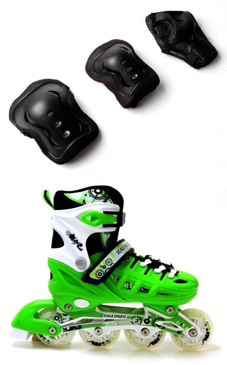 Ролики с защитой Scale Sports Салатовые, размеры 29-33, 34-38, 39-41