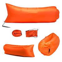 Надувной диван, лежак, надувное кресло - на пляж, на дачу, на пикник оранжевый (настоящие фото)
