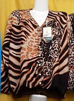 Кофта женская на пуговицах с оригинальным принтом