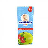 Сок яблоко-шиповник осветлённый Малятко 200мл