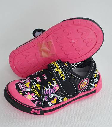Детские кеды тапочки мокасины для девочки Super Gear чёрный 26р 17см, фото 2