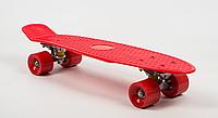 Детский Скейт скейтборд (Пенни Борд) пластиковый