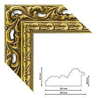 Зеркало в классическом резном багете в золотом цвете Classic Gold 12