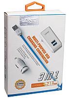 Зарядное устройство home charger S-100 +cable lightning