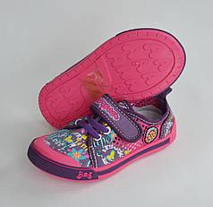 Детские кеды тапочки мокасины для девочки Super Gear фиолетовый 28р 18см