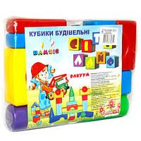 """Кубики """"Сити Лайф"""" малые вакуум (33*6,5*24см) 101 Бамсик"""