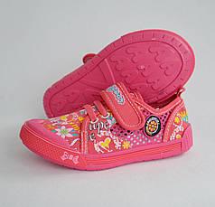 Детские кеды тапочки мокасины для девочки Super Gear розовый 26р 17см