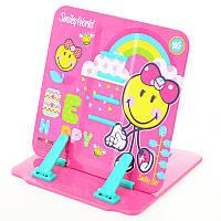 """Подставка для книг цветная металлическая """"Smiley World""""(pink)"""