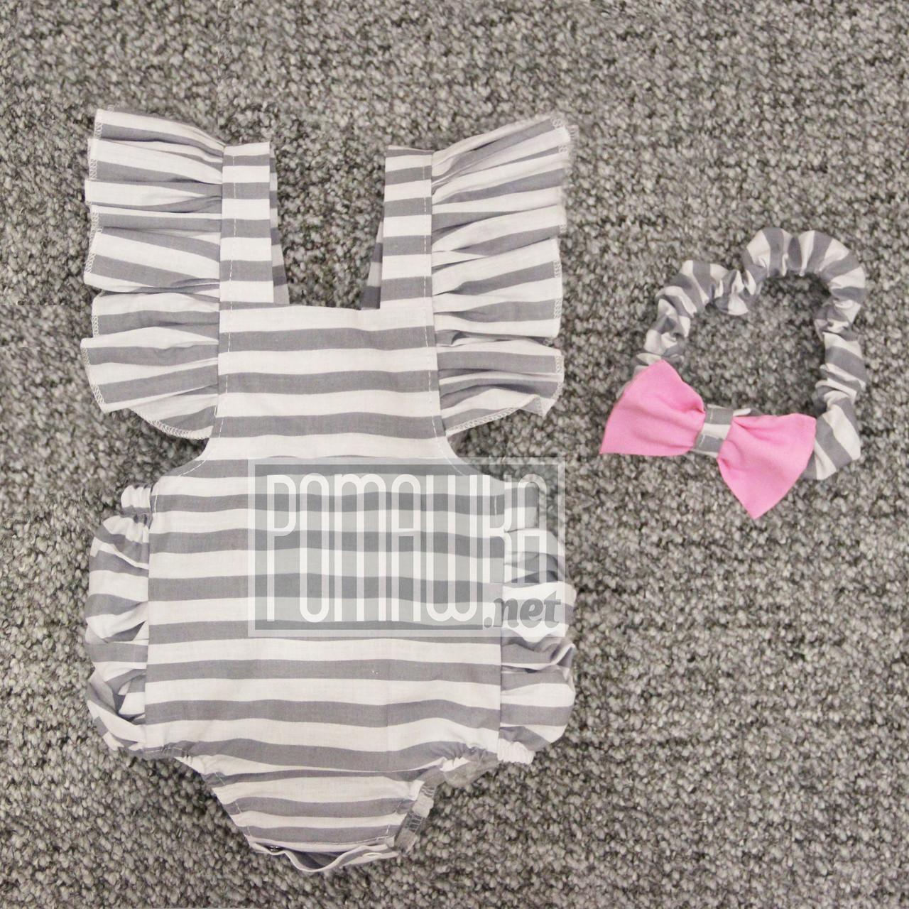 Комплект 68-74 3-7 мес детский летний ромпер боди с крылышками повязка для малышей девочек БАТИСТ 6093 Серый