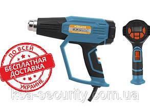 Фен технический Sturm HG2003DP Professional