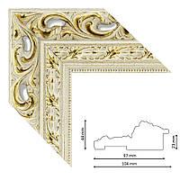 Зеркало в классическом резном багете в золотом цвете Classic WG 15