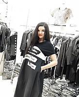 Стильное свободное молодёжное платье от европейского производителя ANGEL 46-52р
