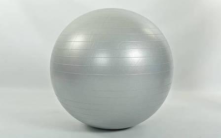 Мяч для фитнеса 85см Zelart FI-1982-85  (Серый), фото 2