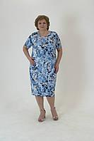 "Сукня ""Бочонок"" трикотажне блакитного кольору, фото 1"