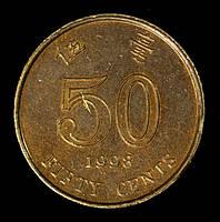 Монета Гонконга 50 центов 1998 г, фото 1