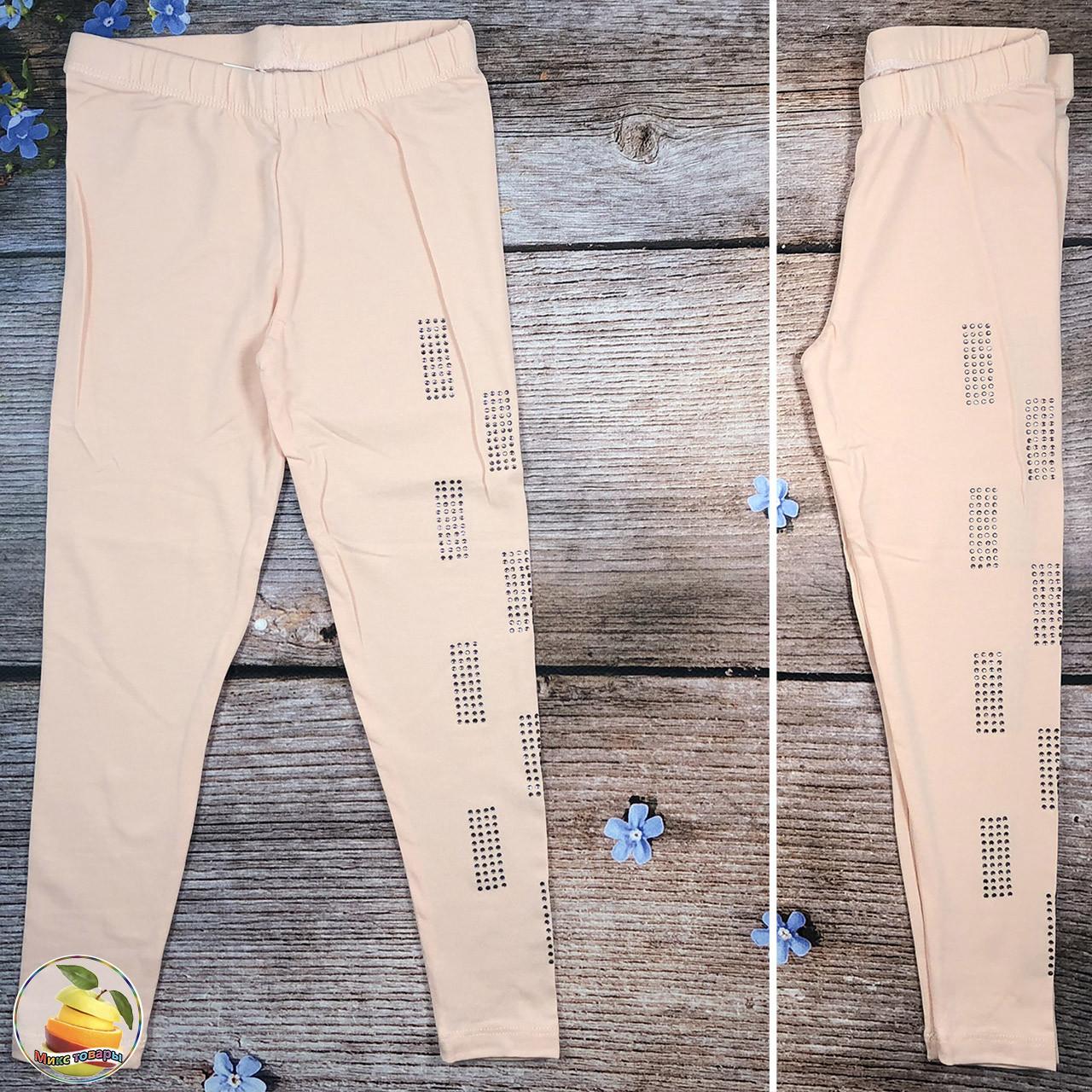 Лосини, колір персик, для дівчаток Розміри: 6,7,8,9,10 років (20464-5)