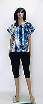 Вискозный костюм футболка и бриджи, фото 2