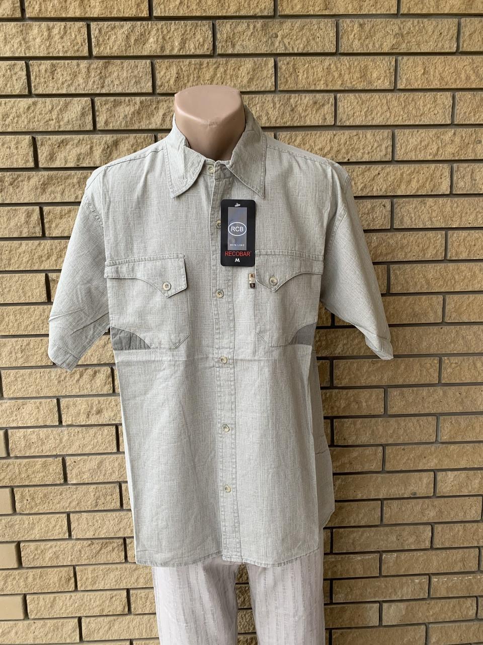 Рубашка мужская летняя льняная  высокого качества , есть большие размеры RECOBA, Турция