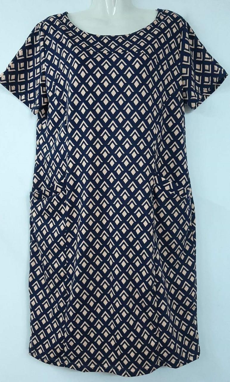 Сукня з кишенями трикотажне жіноче літнє батальне
