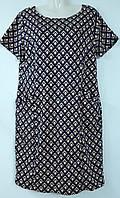 Платье с карманами женское трикотажное летнее батальное
