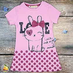 """Летнее платье с зайчиком """"Love"""" Размеры: 1,2,3,4 года (20466-1)"""