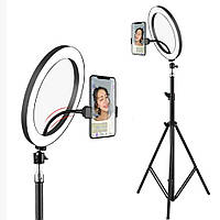 Селфи кольцо лампа 26 см на штативе 2 метра с держателем для телефона  led подсветкой профессиональная