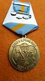 Медаль 70 лет ВДВ 1930-2000, фото 2