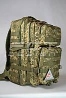 Рюкзак пиксель ЗСУ 45 л