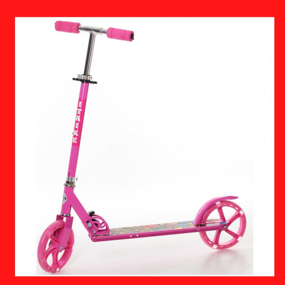 Купить Двухколесный детский самокат розовый Самокат для девочки 5-9 лет Самокат для прогулок Складной самокат, iTrike