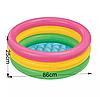 Разноцветный детский надувной бассейн с надувным дном круглой формы  Intex 58924, фото 4