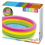 """Intex Детский Бассейн 57104 """"Радуга"""" диаметр 86 см, высота 25 см, 63л, от 1-го года , в коробке, фото 4"""