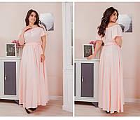 Женское платье в пол под пояс с открытым декольте 50-52, 54-56, 58-60, 62-64