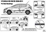 Молдинги на двері для Hyundai i20 Mk1 5Dr 2008-2014, фото 8