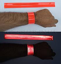 Светоотражающий браслет Flickers 40 см, коралловый