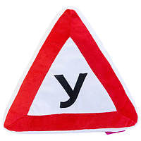 Мягкая игрушка ТМ Золушка Подушка знак Ученик - (35см)