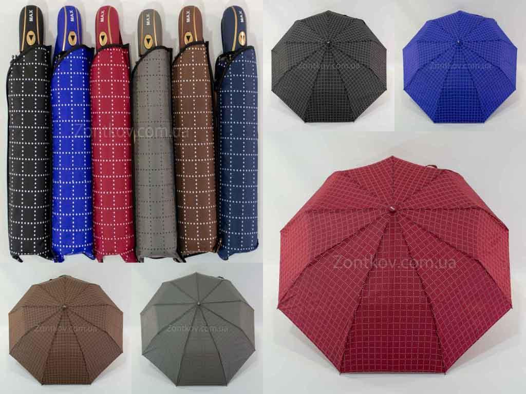 Женский зонт полуавтомат оптом от фирмы Max