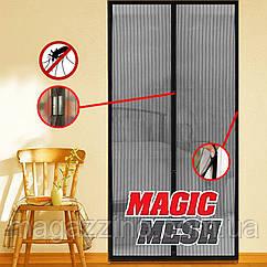 """Москітна сітка на магнітах на двері """"Magic Mesh"""", 200 см. х 104 див., чорна, бежева, біла"""