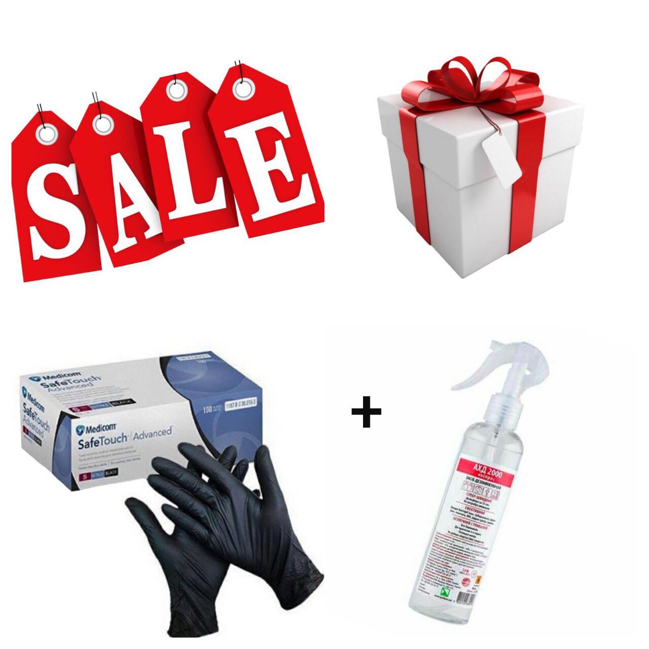 Clean box (АХД 2000 express  250 мл + нитриловые перчатки  Medicom размером S) Экономия 20%