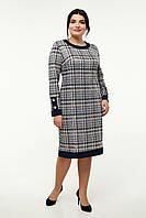 Платье больших размеров женское «Аура» (Синее | 54, 56, 58, 62)