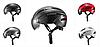 Шлем велосипедный Rockbros  274 г. 57-62 см L / XL с затемненными очками