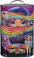 Радужный сюрприз Аметист Рэй или Блю Скай Оригинал, многоцветный Poopsie Rainbow Surprise