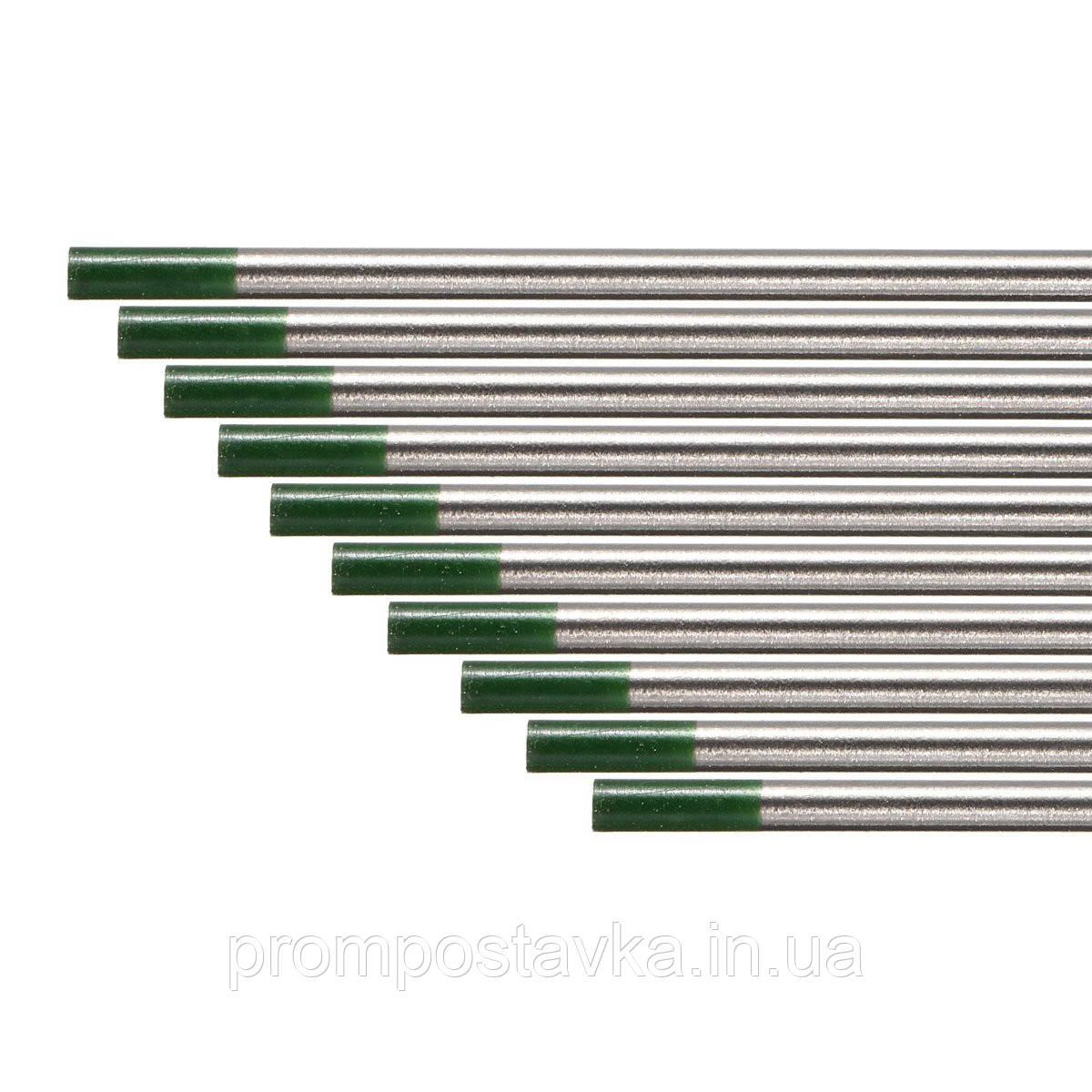 Вольфрамовые электроды  WP в ассортименте (отгрузка от 10шт)