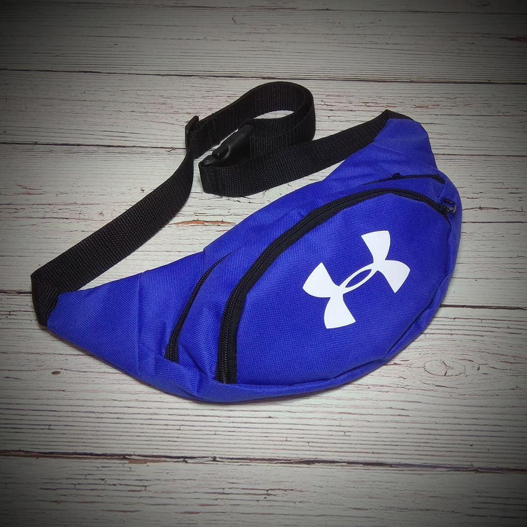 Стильная бананка, барсетка, поясная сумка Under Armour   Синяя