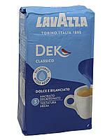 Кофе Lavazza DEK Decaffeinated Ground Coffee 250 г Лавацца без кофеина молотый Италия оригинал