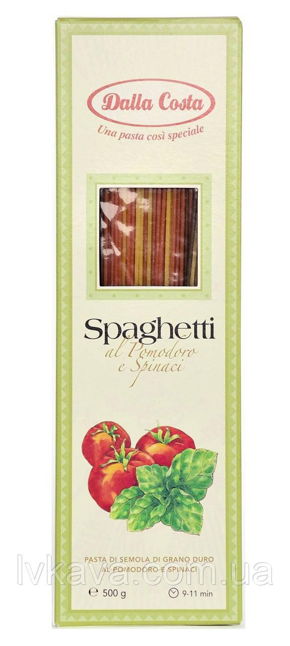 Макаронные изделия Spagheetti  al Pomodoro e Spinaci  Dalla Costa, 500 гр