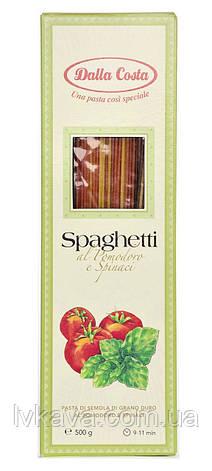 Макаронные изделия Spagheetti  al Pomodoro e Spinaci  Dalla Costa, 500 гр, фото 2