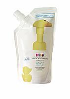 Пенка для умывания и мытья рук (наполнитель) Babysanft HIPP (Хипп) 250мл (9539)