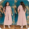 Длинное платье-рубашка из натурального льна с пряском, батал и супер батал большие размеры, фото 4